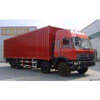 南京到深圳大货车出租大件运输包车搬家