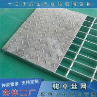 热侵锌钢格板 停车场钢格网计算 格栅板厂家供货