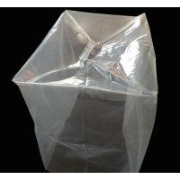 塑料pe食品袋厂 防水防尘 按要求定制 南通品质好的食品袋