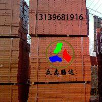 乌鲁木齐寡志腾达钢模板制造有限公司