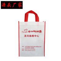 无纺布束口袋定做手提袋印字广告环保购物袋子