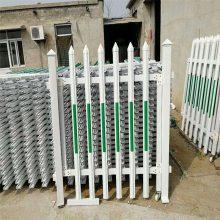 PVC栅栏护栏 小区绿化带 绿化花坛围栏