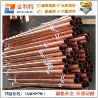 大厂铜管 T2紫铜管/进口紫铜管