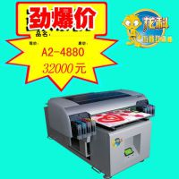 uv墨水打印机|连续供墨系统爱普生|手机壳3d浮雕小型uv打印机