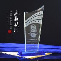 品牌评选奖杯现货供应 南昌水晶奖杯大量库存 一个起发货 量大从优