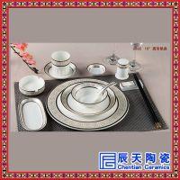 欧式金边陶瓷牛排盘子西餐餐盘酒店摆台金边餐具套装