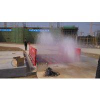 湖南长沙建筑工地洗车机平板式洗车台价格便宜