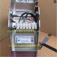 W3G250-HH07-03风扇华控恒通总销售