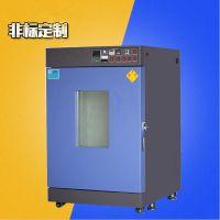 不锈钢真空烘箱 东莞工业烤箱 高温干燥机 佳兴成厂家非标定制
