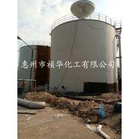 电厂除盐水箱专用聚脲 聚脲防腐