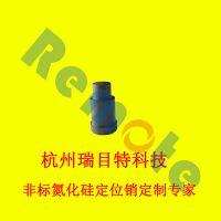 椭圆陶瓷定位销价格优惠
