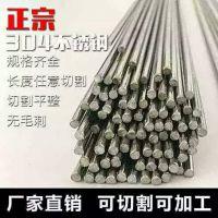 304不锈钢 耐腐蚀 耐热性
