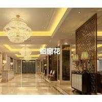 广东广州德普龙酒店装饰铝窗花加工定制欢迎采购
