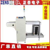 正思视觉 smt下板机 全自动下板机ZS-330AUD PCB收板机 非标自动化设备定制