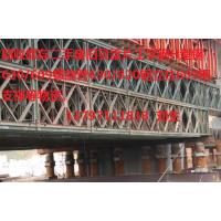 汉川市大量回收工地废铁钢筋头 价格美丽 联系人:刘先生13797111818