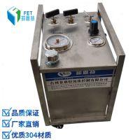 小型水压测试机 液体增压泵 气液增压系统菲恩特质量可靠