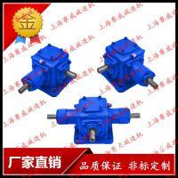 螺旋伞齿轮换向器T6-1:1-1-L换向箱T7-2:1-1-R转向箱
