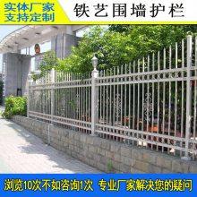 潮州工地隔离围栏 揭阳锌钢护栏生产厂 地产开发围栏定做