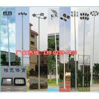 广州6米篮球场300Wled灯杆 室外锥形管球场灯杆 篮球场灯柱厂家直销