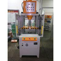 冷压机、冷切机、金拓机械冷压机、冷切机