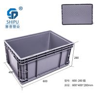 医药成品冷库专用可堆式周转箱SHIPU厂家 四川、贵州、云南、陕西
