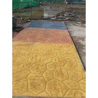西安申新供应高质量持久性压花地坪|金刚砂耐磨地面|环氧自流平的施工