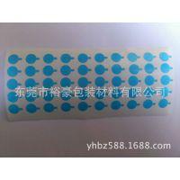 PE保护膜 镜头镜面保护保护贴 冲型(特殊深蓝色)规格可订做