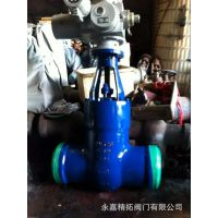 焊接式高压闸阀 Z60Y-250