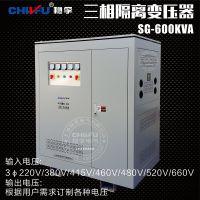 稳孚SG-600KVA三相隔离变压器干式变压器