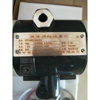GLW40/20管道用流量传感器 GLW25/10矿用管道流量传感器