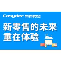 上海会员管理系统,会员系统营销软件怎么用