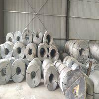 金属钢丝绳厂家 镀锌钢丝绳制造 柔性防撞钢丝