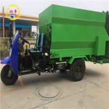 农场抛料车 润丰 三轮车定制撒料车厂家 各种尺寸喂牛车定做
