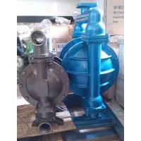 天津和平区石灰浆隔膜泵QBK-65化工泵