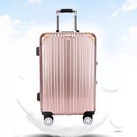 厂家直销包角拉合20寸22寸24寸26寸铝框箱旅行专用箱,可来样定做