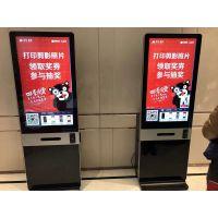 上海微信打印机出租,二维码照片打印机租赁,扫码打照片机出租