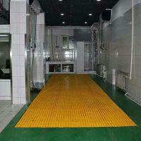 洗车专用黄色模塑漏水地板 38mm厚 河北华强