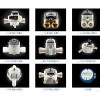 CH2563微型液体流量计厂家(瑞士DIGMESA、938、937、932、930)