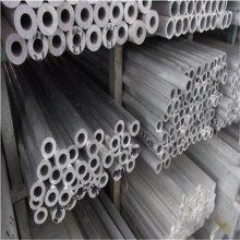 广东厚壁铝合金管 6061-T6铝合金管材