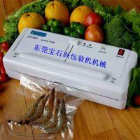 适用于五金 海鲜 肉丸 鸡肉家用型真空包装机