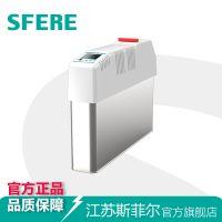 SFR-LXD系列智能电力电容模块斯菲尔厂家直销