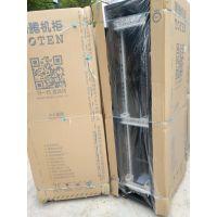深圳图腾机柜800*600*42U,2米800宽网络服务器机柜带走线槽