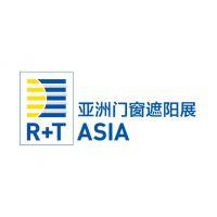 2018 R+T Asia 亚洲门窗遮阳展