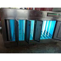 环保设备TC-GY-25000光氧催化净化器废气处理设备除臭灭菌