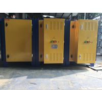 杭州喷漆房废气治理、等离子光解净化器、杉盛废气处理设备