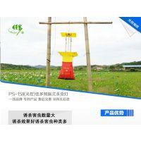 农业新能源环保杀虫灯PS-15II型厂家直销,价格优惠
