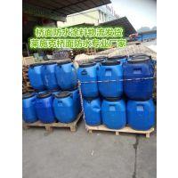 AMP-LM二阶反应型道桥防水粘结剂厂家发货