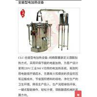 供应:家用酿酒设备|日化洗涤设备