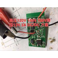中广芯源 TP2431 思瑞浦全系列运放 运算放大器 100V转12V2A MK018