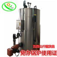 卤汁卤味生产设备(宇益牌)500KG免年检燃油蒸汽发生器{温控专利}